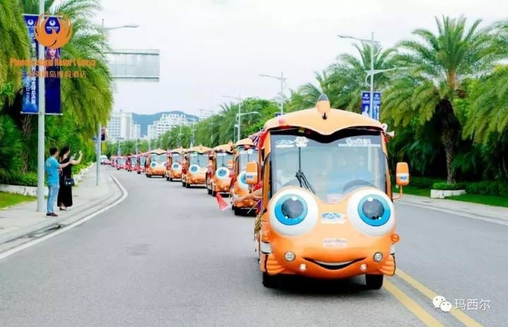 electric shuttle vehicles miss world